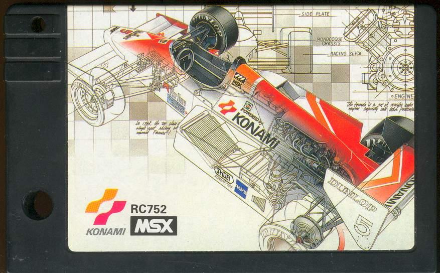 X-cart wiki : Satoshis